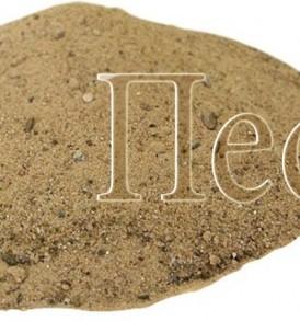 песок. купить с доставкой. Срочно