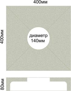 покровная плита дымохода диаметр 14см.